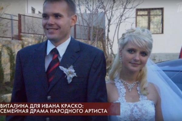 Наталья с первым мужем Романом