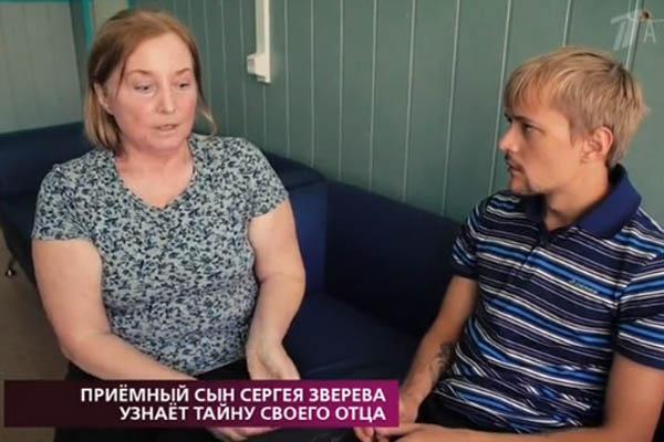 Сергей Зверев и его бабушка