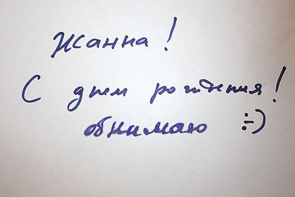 Поздравление Вячеслава Афанасиади