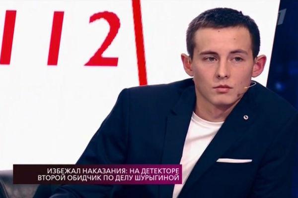 Александр Рухлин