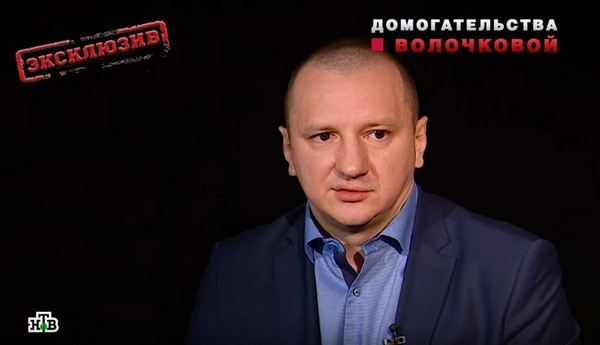 Бывший водитель Анастасии Волочковой Александр Скиртач