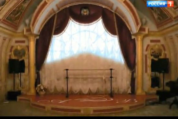 Домашний театр Волочковой