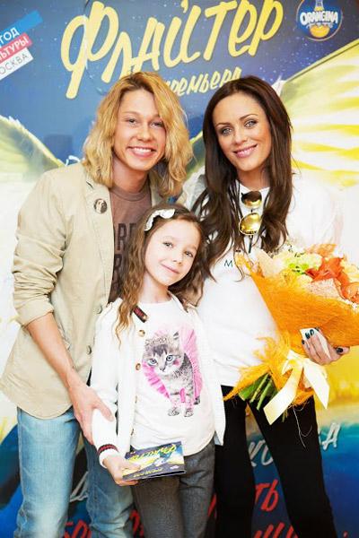 Дмитрий с Юлией Началовой и ее дочкой Верой