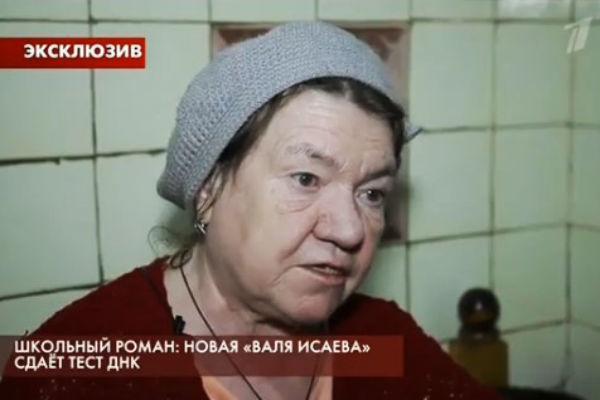 Бабушка Даниила