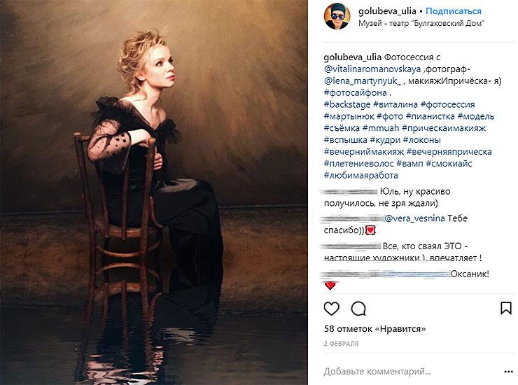 Пользователи соцсетей пришли в восторг от работ известной фотохудожницы