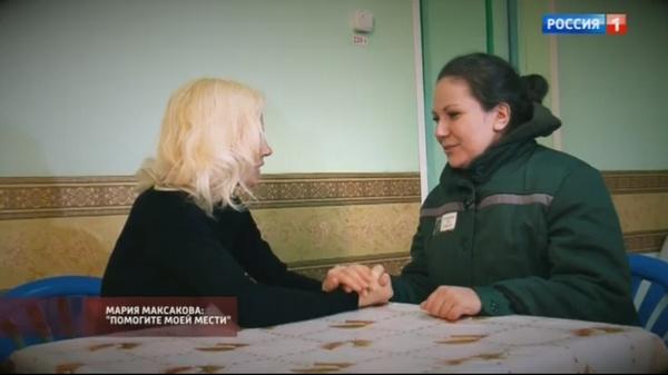 Ольга и Патриция были очень рады встретиться друг с другом после всего пережитого