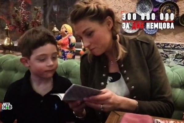 Екатерина Ифтоди с сыном Борисом Немцовым
