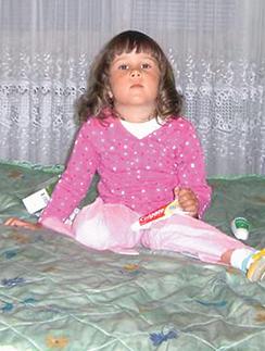 Элина Бухенко