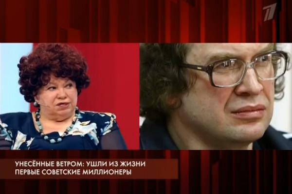Соловьева и Сергей Мавроди виделись мимолетом во время следствия