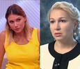 Ифтоди устроила истерику из-за Одинцовой