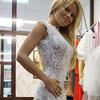 дана борисова приоткрыла тайну свадебного платья