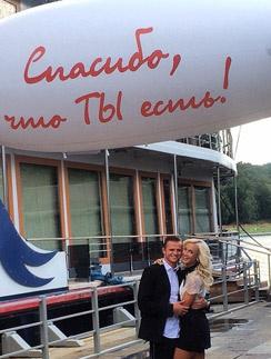 Ольга Бузова и Дмитрий Тарасов перед разлукой