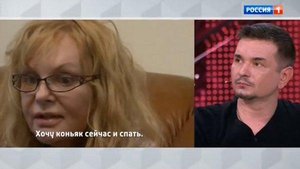 Денис Сердюков считает, что его возлюбленная внезапно стала сама не своя