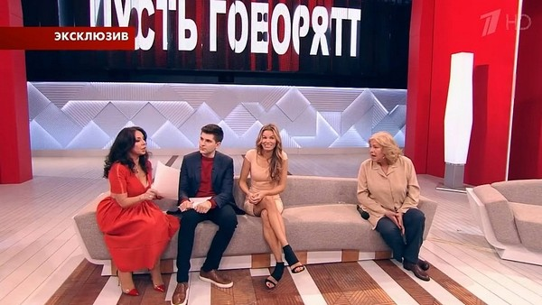 Дмитрий Борисов сел между Аманти и Мартыновой, чтобы они немного успокоились