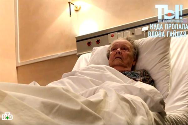 Нина Гребешкова попала в больницу из-за проблем с ногой