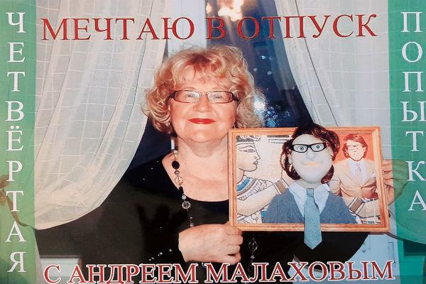 Одна из самых ярких участниц конкурса - Наталья Селезнева из Чебоксар