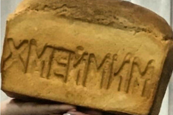 Хлеб из Хмеймима