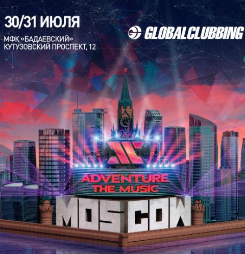 В столице готовится фестиваль электронной музыки Adventure The Music