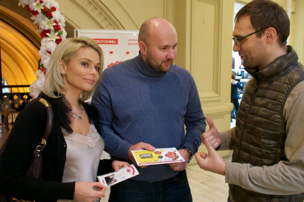 Ксения и Алексей зарегистрировали виртуальный брак