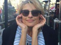 Екатерина Архарова прокомментировала откровенные фото