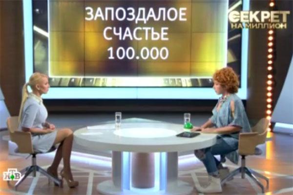 Елена Воробей была откровенна с Лерой Кудрявцевой и телезрителями