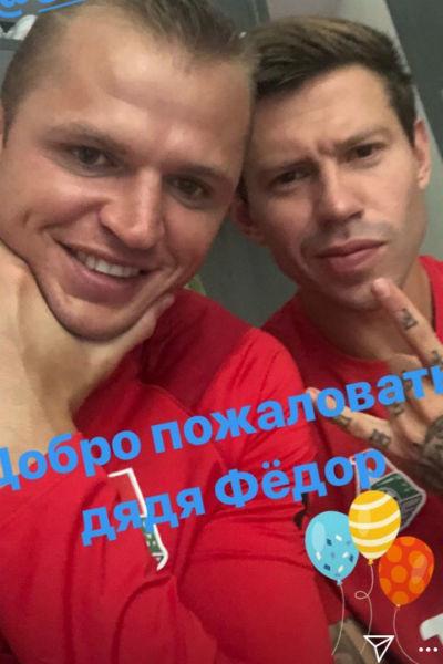 Федор уже успел подружиться со многими игроками «Локомотива»