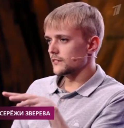 Сергей Зверев-младший