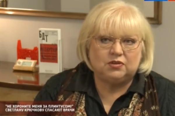 Светлана Крючкова связала отравление ртутью с развитием онкологического заболевания