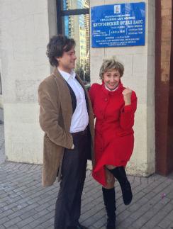 Лариса Копенкина и Прохор Шаляпин после подачи заявления в загс