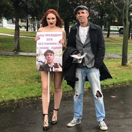 Ева Бергер агитирует голосовать за Панина