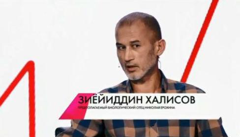 Зиейиддин Халисов