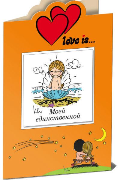 Валентинки от издательства «Эксмо»