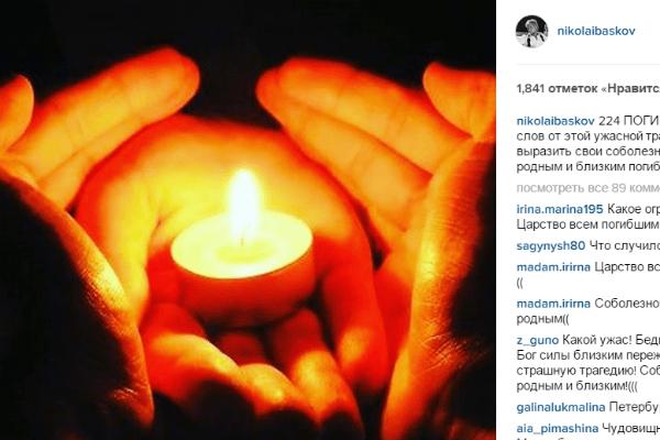 Николай Басков оставил эмоциональную запись в своем микроблоге