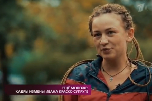Ранее Юлия Кичемасова признавалась Краско в любви и верности