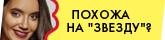 http://www.starhit.ru/