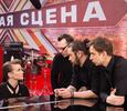 Российский шоу-бизнес сошел с ума от участников «Главной сцены»
