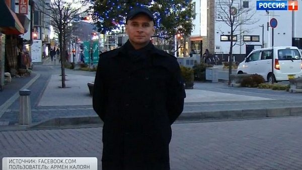Режиссер Армен Калоян