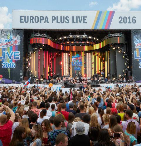 Фестиваль Europa Plus LIVE 2017 пройдет в Москве 29 июля