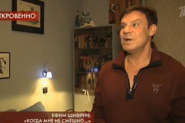 «Не менял мебель годами»: Ефим Шифрин показал, в каких условиях живет