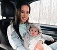 Анастасия Костенко пришла на вручение диплома вместе с дочерью