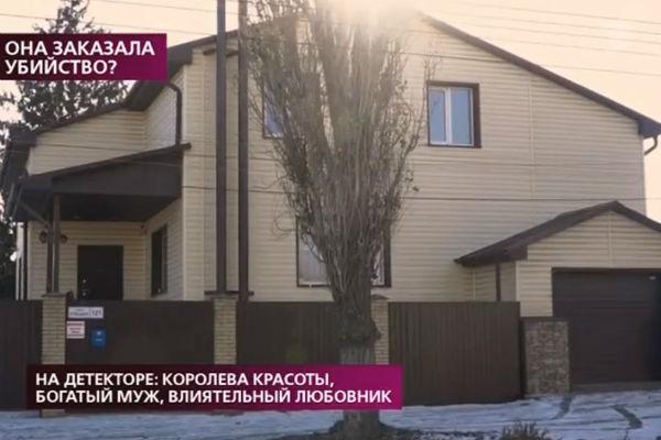 Андрей считает, что дом стал причиной женской мести