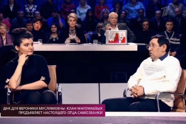 Вероника и Константин Соколов