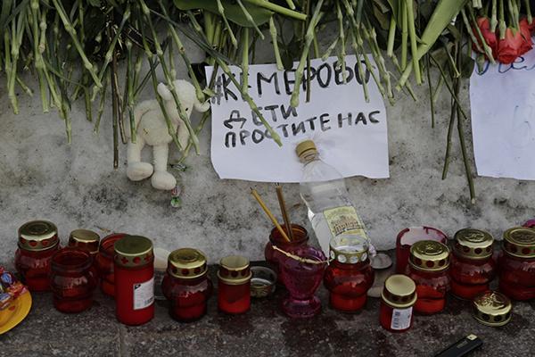 Мемориал в память о погибших в Кемерово