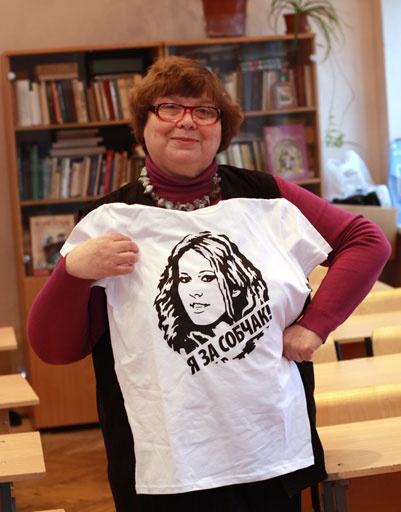 Ольга Куниловская, учитель литературы школы №185 Санкт-Петербурга