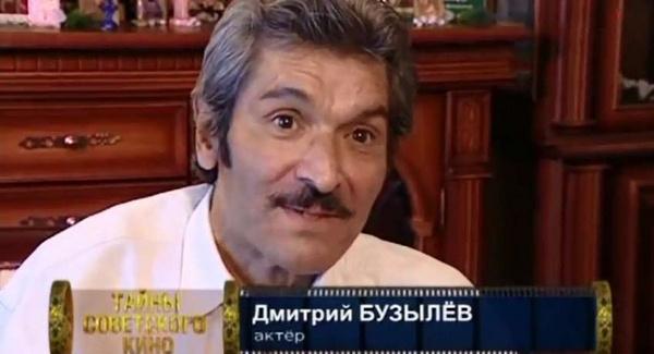 Бузылев в «Тайнах советского кино»