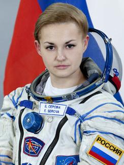 Елена Серова - четвертая русская женщина-космонавт