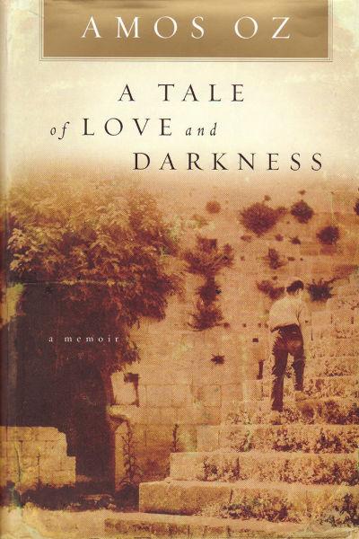 Книга Амоса Оза - «История о любви и тьме» (A Tale Of Love And Darkness)