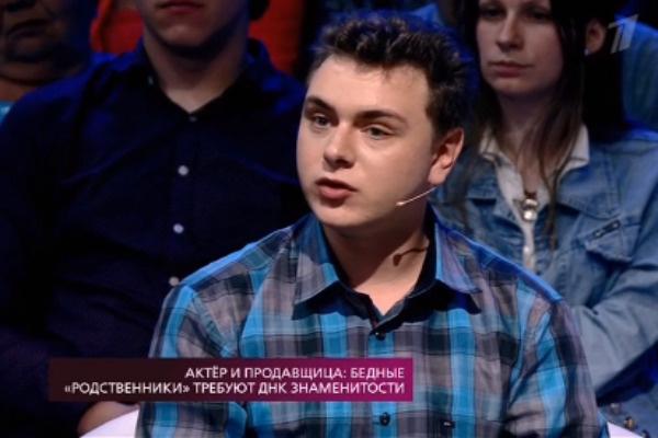 Сын Перминова Александр