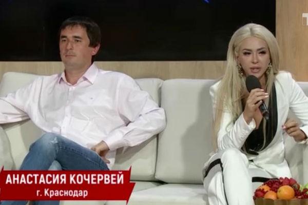 С Андреем Шабариным Анастасия больше не общается