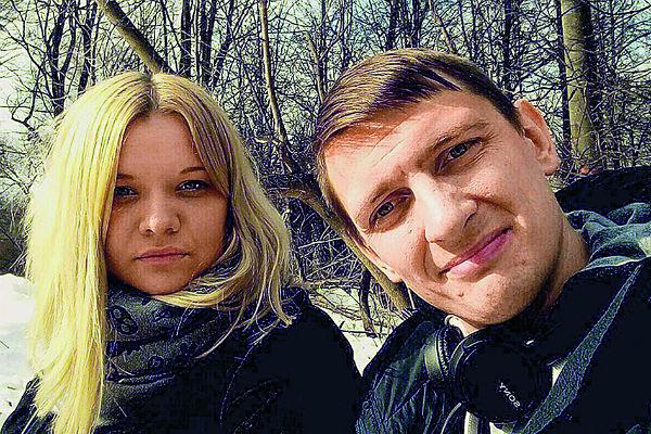 Влад Пугачев с возлюбленной Екатериной